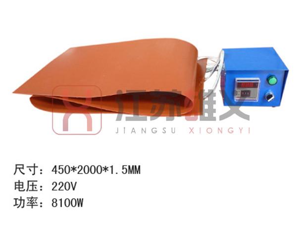 http://www.js-xiongyi.com.cn/data/images/product/20190226155812_673.jpg