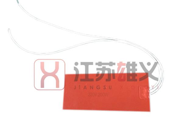 http://www.js-xiongyi.com.cn/data/images/product/20190226163252_580.jpg