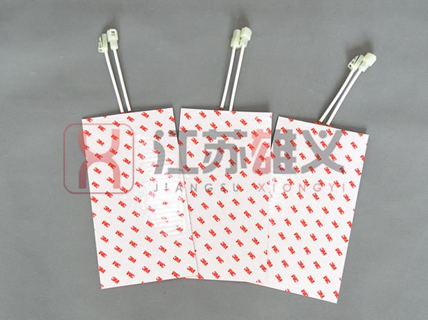 http://www.js-xiongyi.com.cn/data/images/product/20190226170632_795.jpg
