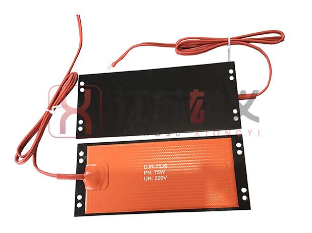 新能源汽车电池硅橡胶铝板加热片