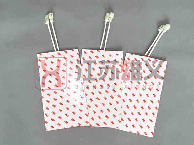 http://www.js-xiongyi.com.cn/data/images/product/20190226171449_963.jpg