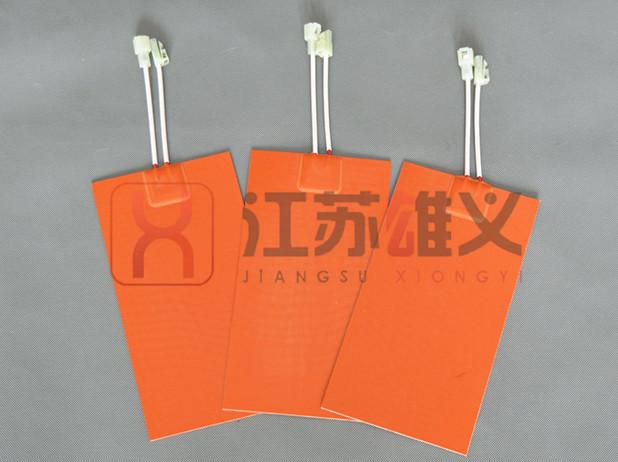 http://www.js-xiongyi.com.cn/data/images/product/20190226171457_921.jpg