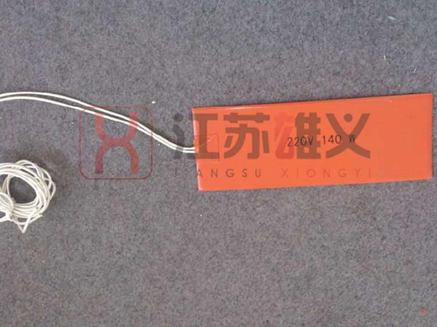 http://www.js-xiongyi.com.cn/data/images/product/20190227095604_971.jpg