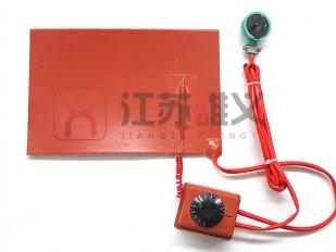 北京调温硅橡胶加热片